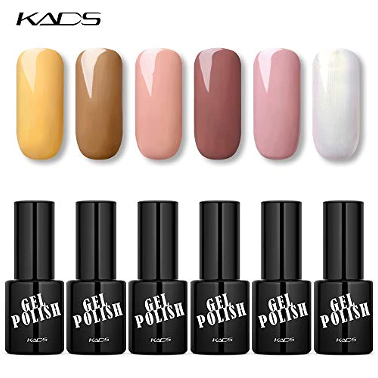 KADS ジェルネイル カラージェル 6色セット 9.5ML UV?LED対応 艶長持ち ピンク+カーキ系