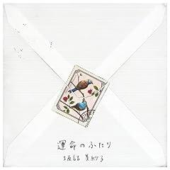坂詰美紗子「恋のはじまり」のジャケット画像