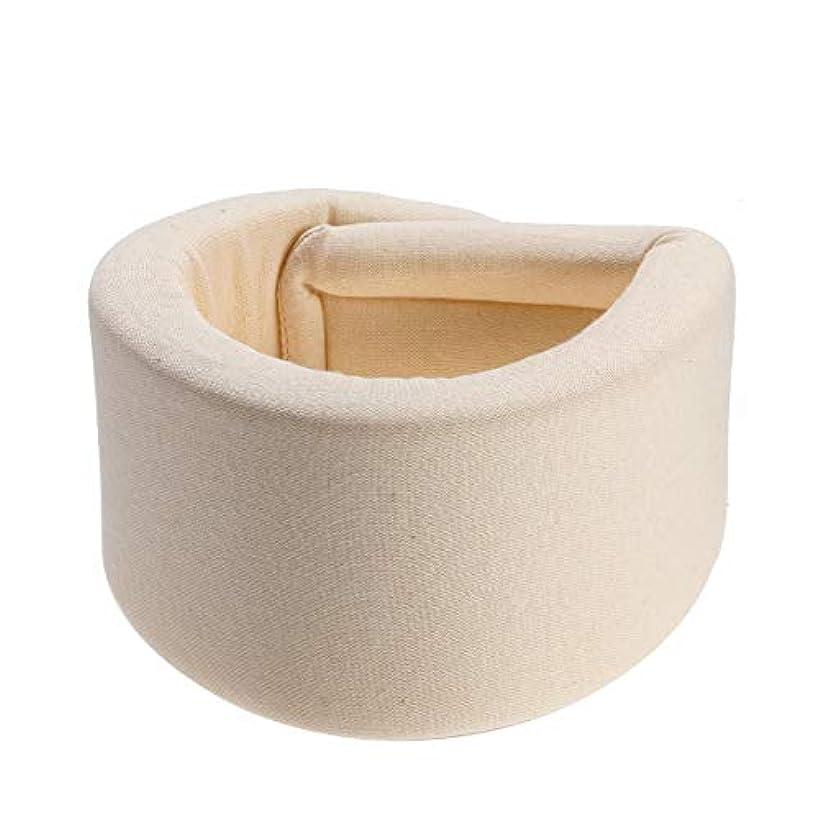 ドレイン衣服特殊HEALLILY ソフトネックブレースサポートスポンジ頚部襟堅い首の痛みを軽減する首のヘルスケア姿勢矯正器具(ベージュ) - サイズS
