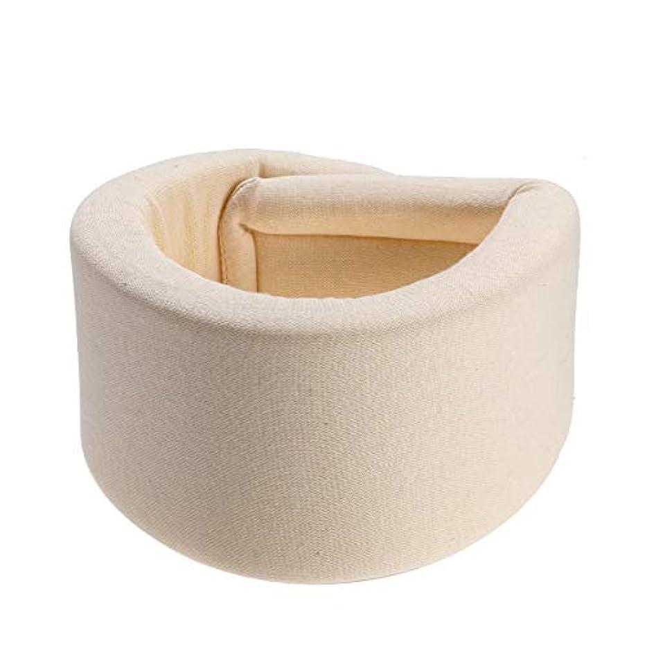 コンクリート肌寒い刃HEALLILY 首装具サポートスポンジ頸部襟首の痛みを防ぐネックケア姿勢矯正器具(ベージュ) - サイズL