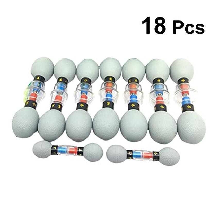 蓋なかなかマガジンHEALLILY生体磁気中国カッピングセラピーカップ鍼マッサージカッピングセラピーセット18ピース