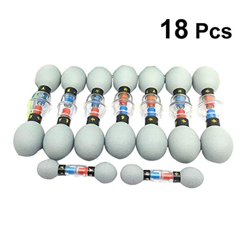 平行アイスクリームシャベルHEALLILY生体磁気中国カッピングセラピーカップ鍼マッサージカッピングセラピーセット18ピース