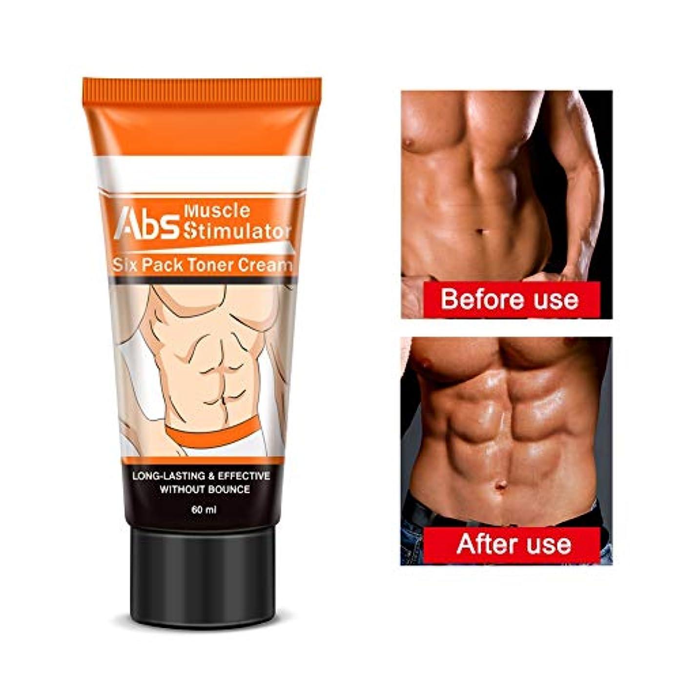 注入するアマチュアうつBalai 人および女性のための脂肪質 非常に熱いクリーム 細くする腹部の筋肉クリーム 反セルライト