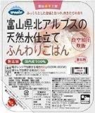 富山県北アルプスの天然水仕立て ふんわりごはん200gx24個(1ケース販売)