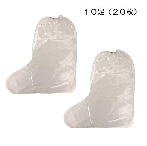 【オルルド釣具】 使い捨て携帯くつカバー 靴やズボン・パンツの裾を汚れ・雨水などから防止! 簡単装着・軽量で携帯に便利 ビニールカバー フリーサイズ 男女兼用 10足セット(20枚) pb100100a10n0
