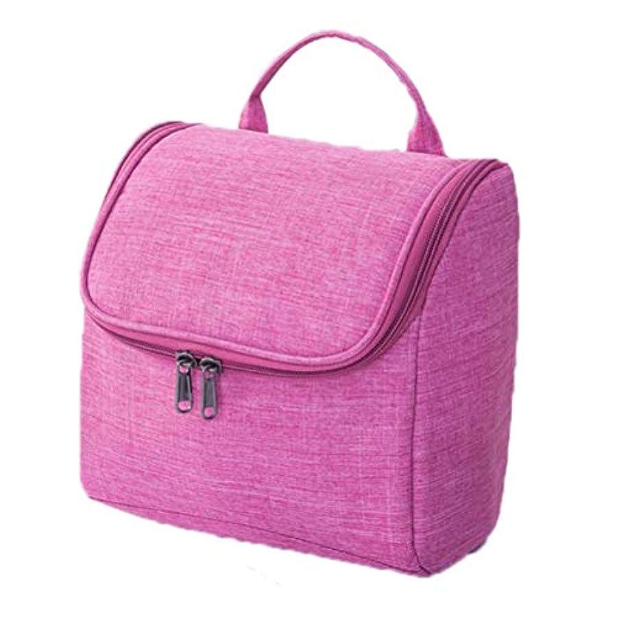 ミルク城たくさんCOSCO コスメバッグ トラベルポーチ 化粧ポーチ 旅行バッグ 洗面用具入れ 収納バッグ フック付き 吊り下げ