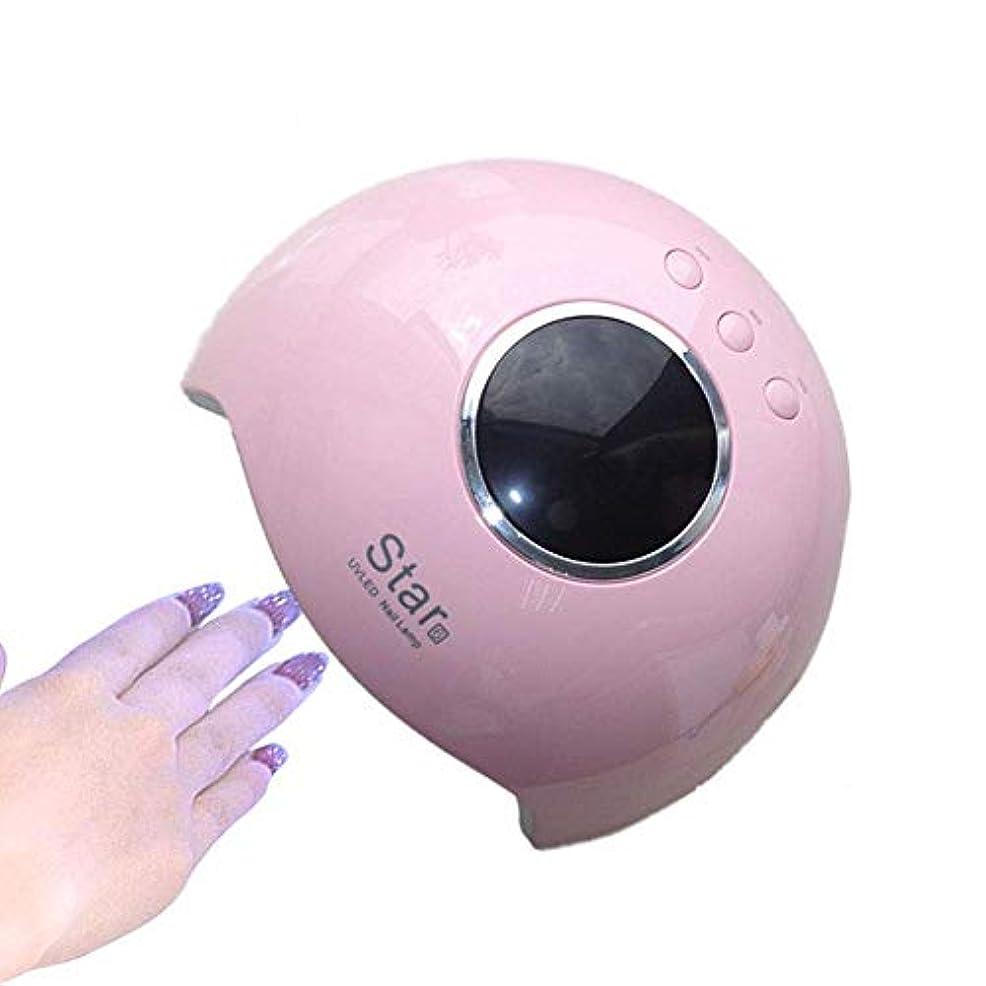 鏡戸惑うつかまえるLED UVネイルランプ36ワットプロフェッショナルスマートセンサー速乾性痛みのないモードネイルドライヤー付き3タイマー設定&12ダブル光源ビーズ