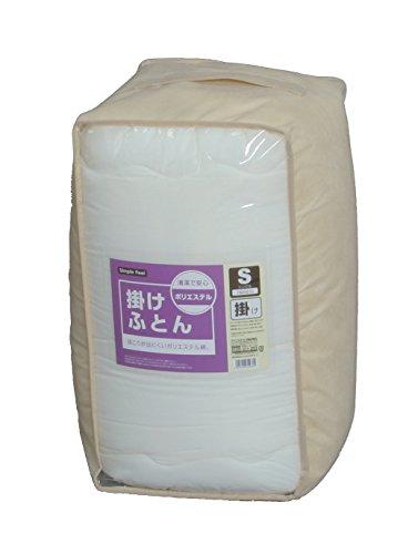 アイリスオーヤマ 掛け布団 洗える ほこりが出にくい ポリエステル シングル FPK-S