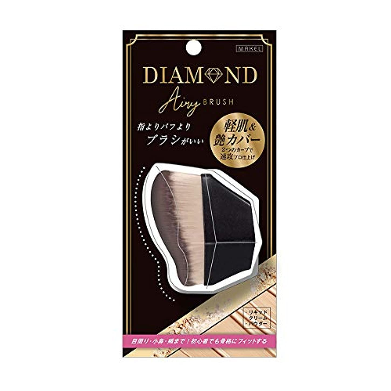 ウィンクリフレッシュ金銭的メイクル ダイヤモンドエアリーブラシ メイクブラシ 1個