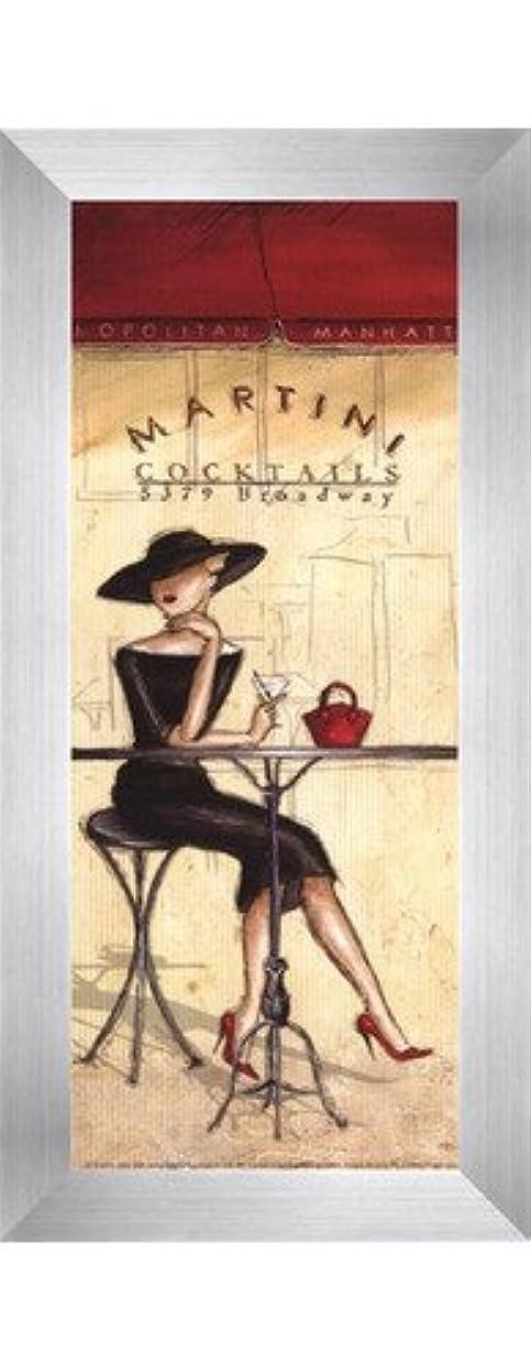 読書をするダイアクリティカル返還Cocktails – 小柄by Andrea Laliberte – 4 x 10インチ – アートプリントポスター LE_260610-F9935-4x10