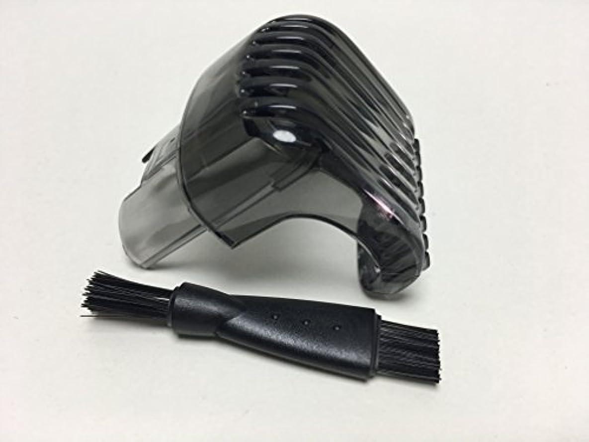 水テメリティメニュービッグ シェービングカミソリトリマークリッパーコーム フィリップス Philips QS6100 QS6140 QS6160 QS6100/50 QS6141 QS6161 QS6141/33 ヘア 櫛 細部コーム Shaver Razor hair trimmer clipper comb