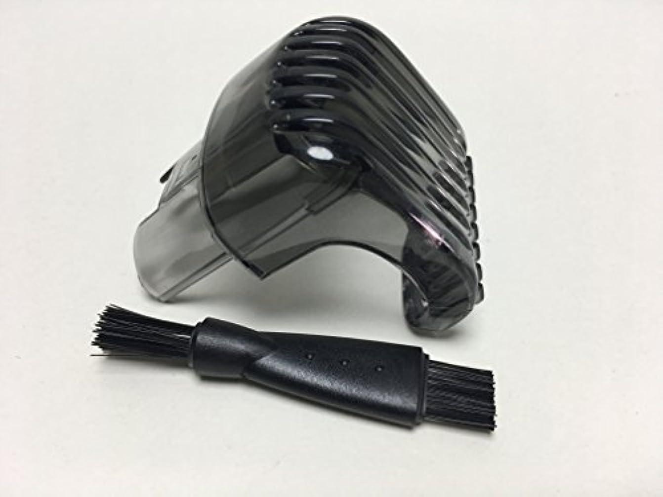 アーティキュレーションラビリンス指定ビッグ シェービングカミソリトリマークリッパーコーム フィリップス Philips QS6100 QS6140 QS6160 QS6100/50 QS6141 QS6161 QS6141/33 ヘア 櫛 細部コーム Shaver Razor hair trimmer clipper comb