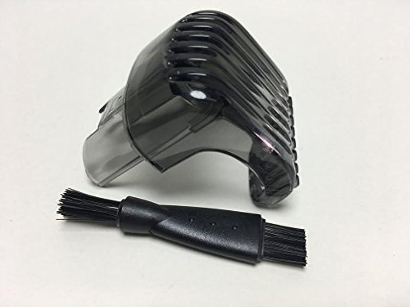 拳消費違うビッグ シェービングカミソリトリマークリッパーコーム フィリップス Philips QS6100 QS6140 QS6160 QS6100/50 QS6141 QS6161 QS6141/33 ヘア 櫛 細部コーム Shaver...