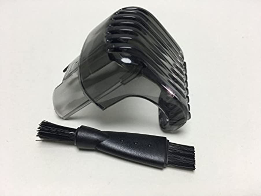 極小宗教的な遊具ビッグ シェービングカミソリトリマークリッパーコーム フィリップス Philips QS6100 QS6140 QS6160 QS6100/50 QS6141 QS6161 QS6141/33 ヘア 櫛 細部コーム Shaver Razor hair trimmer clipper comb