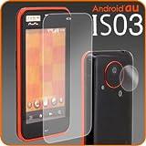 Android au★IS03専用保護シート(皮脂・指紋防止/ハードコート)[液晶クリーナー付き]