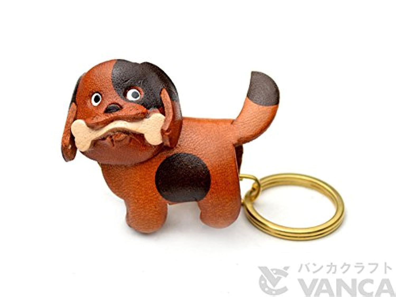 丸犬(まるいぬ) 本革製 立体キーホルダー VANCA CRAFT 革物語 (日本製 ハンドメイド)