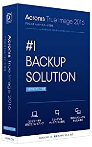 Acronis True Image 2016 - 1 Computers