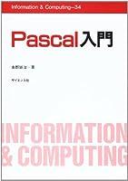 Pascal入門 (Information & computing (34))