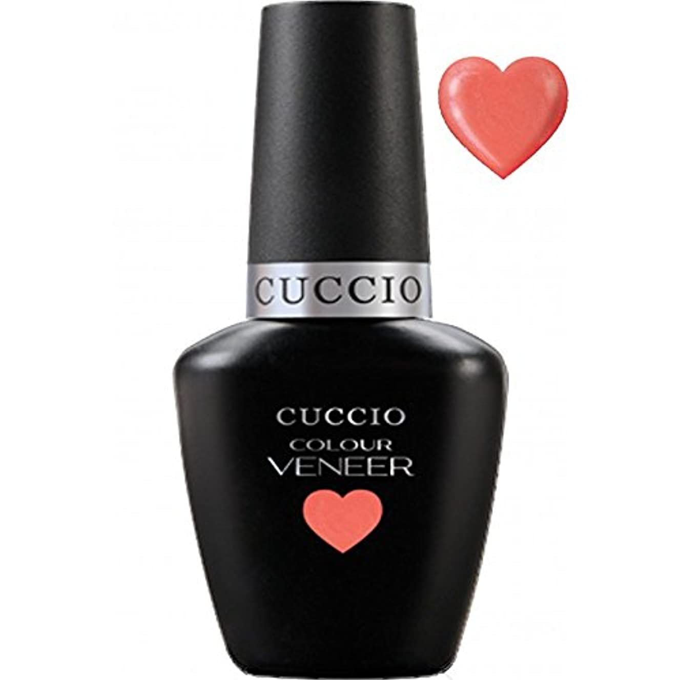 によってフォロー彫刻Cuccio Colour Veneer LED/UV Gel Polish - Goody, Goody Gum Drops - 0.43oz / 13ml