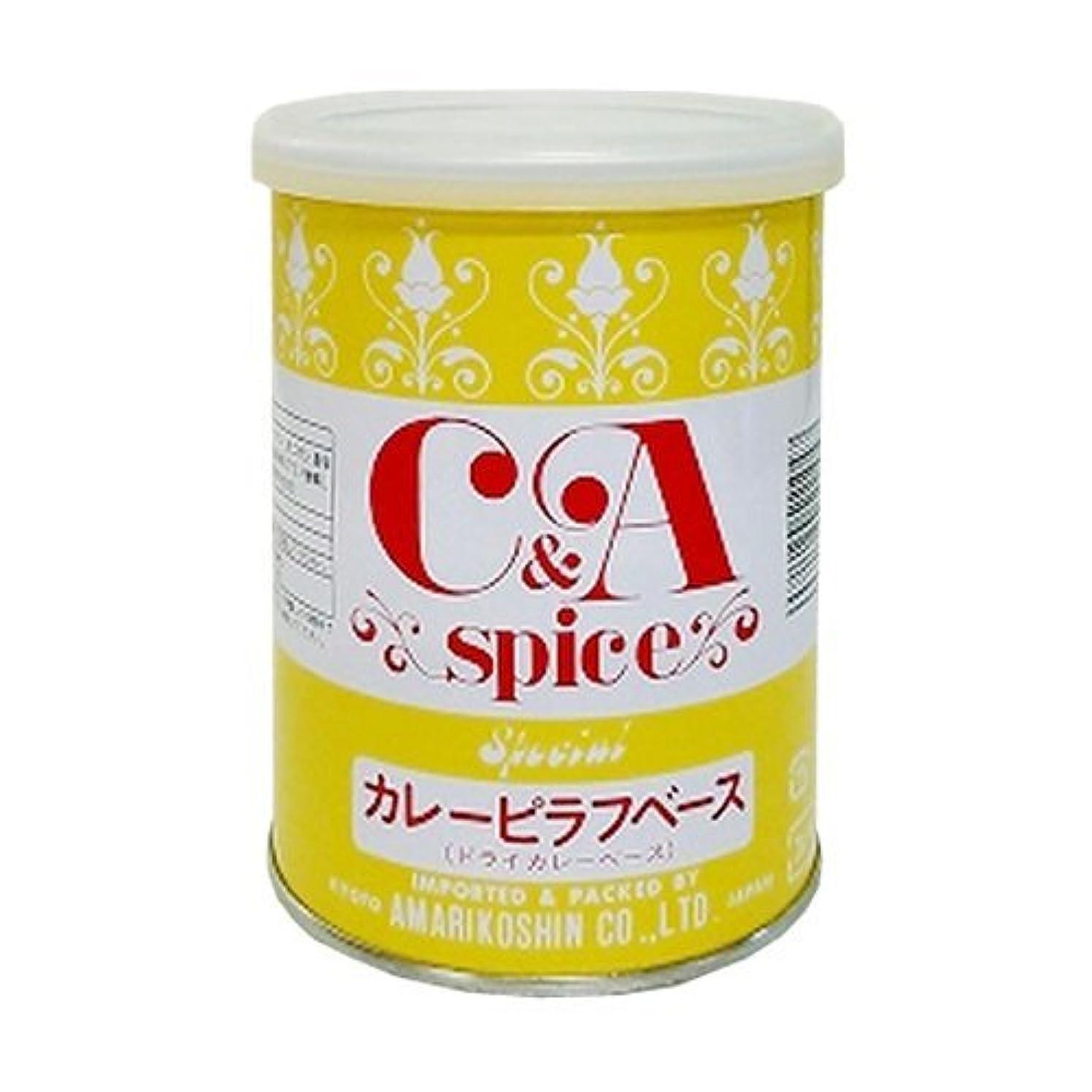 陰謀不測の事態求人甘利香辛食品 CA カレーピラフベース 250g