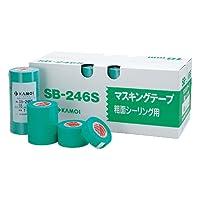 カモ井マスキングテープ SB-246S(粗面サイディングボード用) 18mm×18m 70巻入