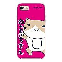 (カリーナ) Carine iPhone5s 薄型 クリア スマホケース スマホカバー sc716(L) ねこぶちさん アイフォン5s スマートフォン スマートホン 携帯 ケース アイホン5s ハード プラ スマフォ カバー