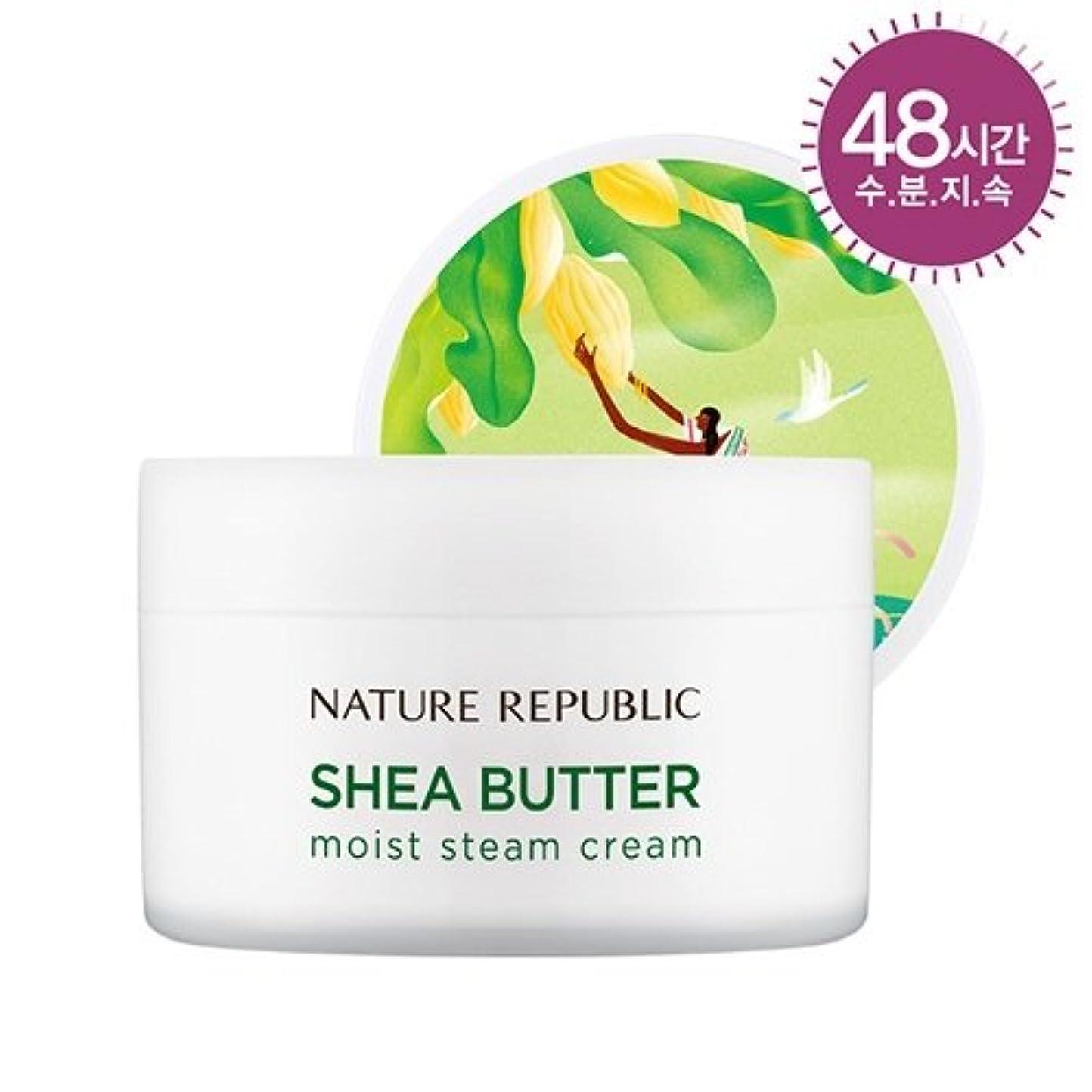 政令努力権利を与えるNATURE REPUBLIC(ネイチャーリパブリック) SHEA BUTTER STEAM CREAM シアバター スチーム クリーム #モイスト乾燥肌