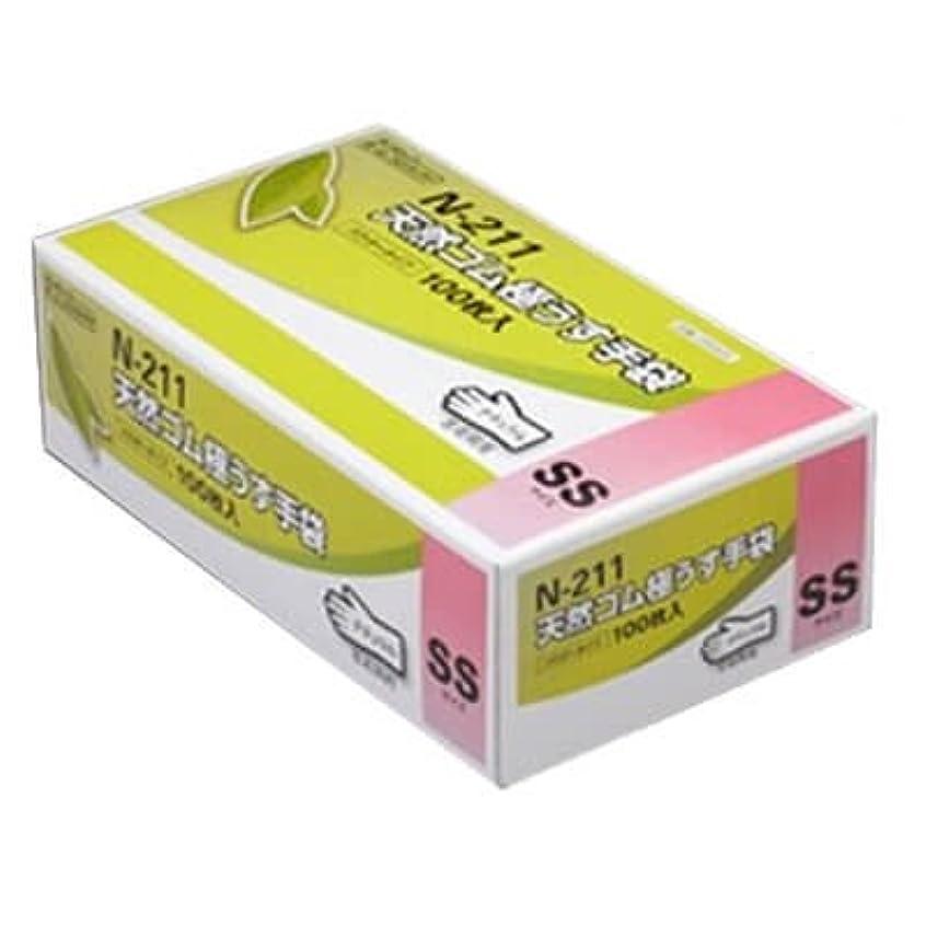 動物飢え息苦しい【ケース販売】 ダンロップ 天然ゴム極うす手袋 N-211 SS ナチュラル (100枚入×20箱)