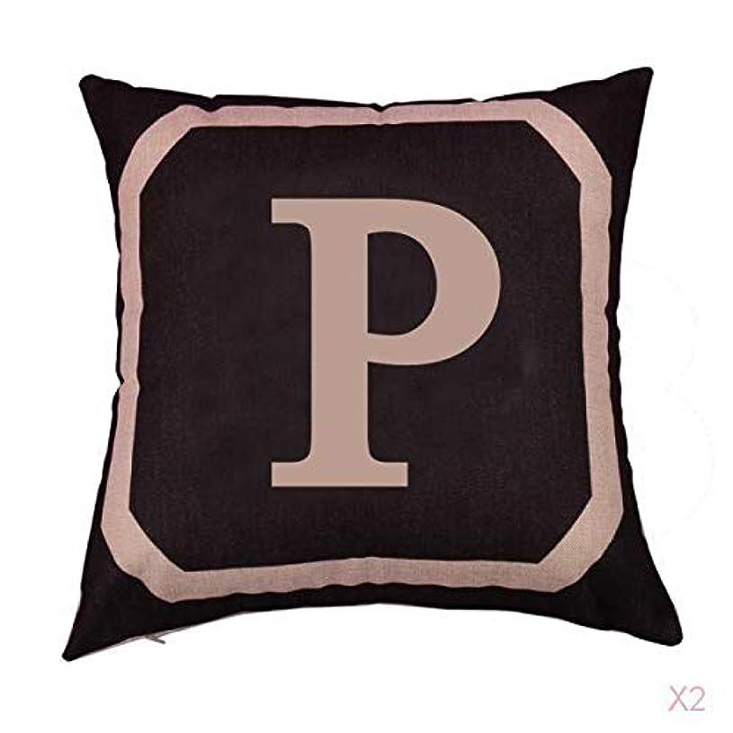 ピット囚人記念品FLAMEER 正方形の綿のリネンスローピローケース腰クッションカバーベッドソファインテリアのp
