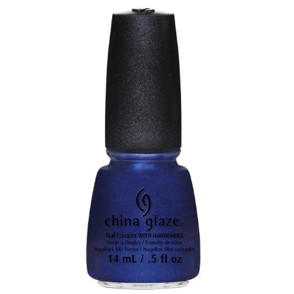 活発番号滞在CHINA GLAZE Nail Lacquer - Autumn Nights - Scandalous Shenanigans (並行輸入品)