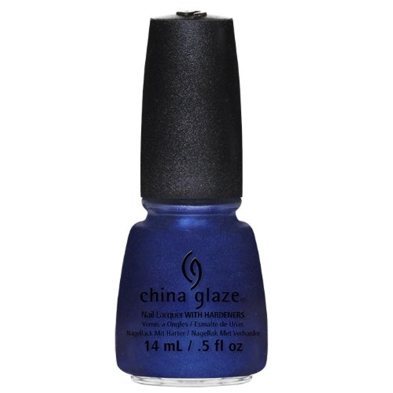 ダウンタウンストレス宅配便CHINA GLAZE Nail Lacquer - Autumn Nights - Scandalous Shenanigans (並行輸入品)
