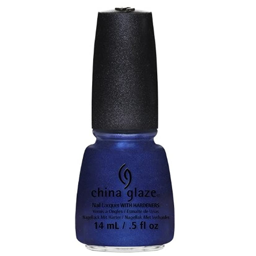 インストール誓いトランペットCHINA GLAZE Nail Lacquer - Autumn Nights - Scandalous Shenanigans (並行輸入品)