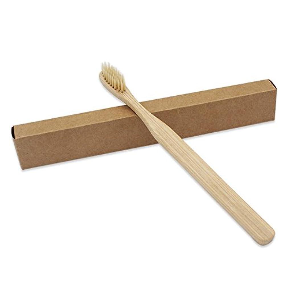 powlancejp 竹炭の歯ブラシ 竹の歯ブラシ 分解性 環境保護の歯ブラシ 天然の柔らかいブラシ