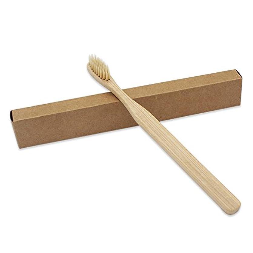 刈る民主主義数学powlancejp 竹炭の歯ブラシ 竹の歯ブラシ 分解性 環境保護の歯ブラシ 天然の柔らかいブラシ