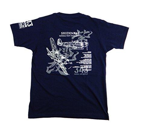 第343海軍航空隊「紫電改」Tシャツ(ネイビー) (XL)...