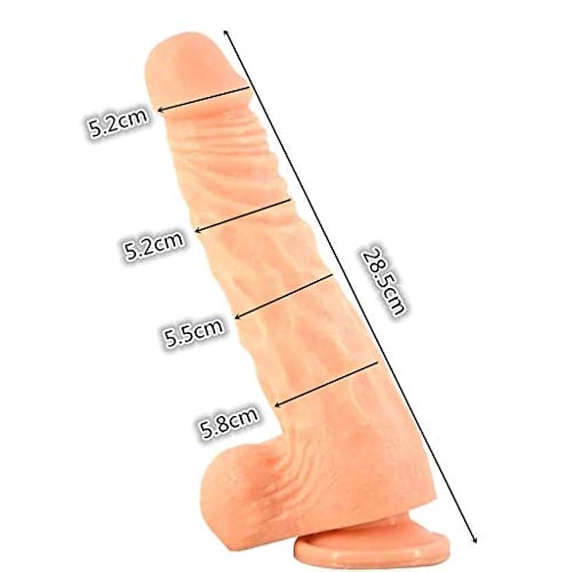 感嘆荒廃する薄めるPLL ブラウンメディカルシリコーン人工ペニス11.22インチユニバーサルアナルプラグG-ポイント刺激マッサージスティックのために男性と女性簡単に運ぶために ジーパン