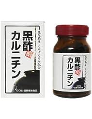 黒酢カルニチン 120粒
