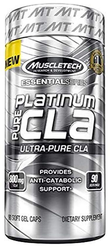 こしょう四イソギンチャクMuscletech プラチナムピュアCLA 90カプセル (Platinum Pure CLA, 90 Soft Gel Caps)