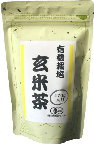 葉桐 静岡産JAS有機栽培 玄米茶 170g