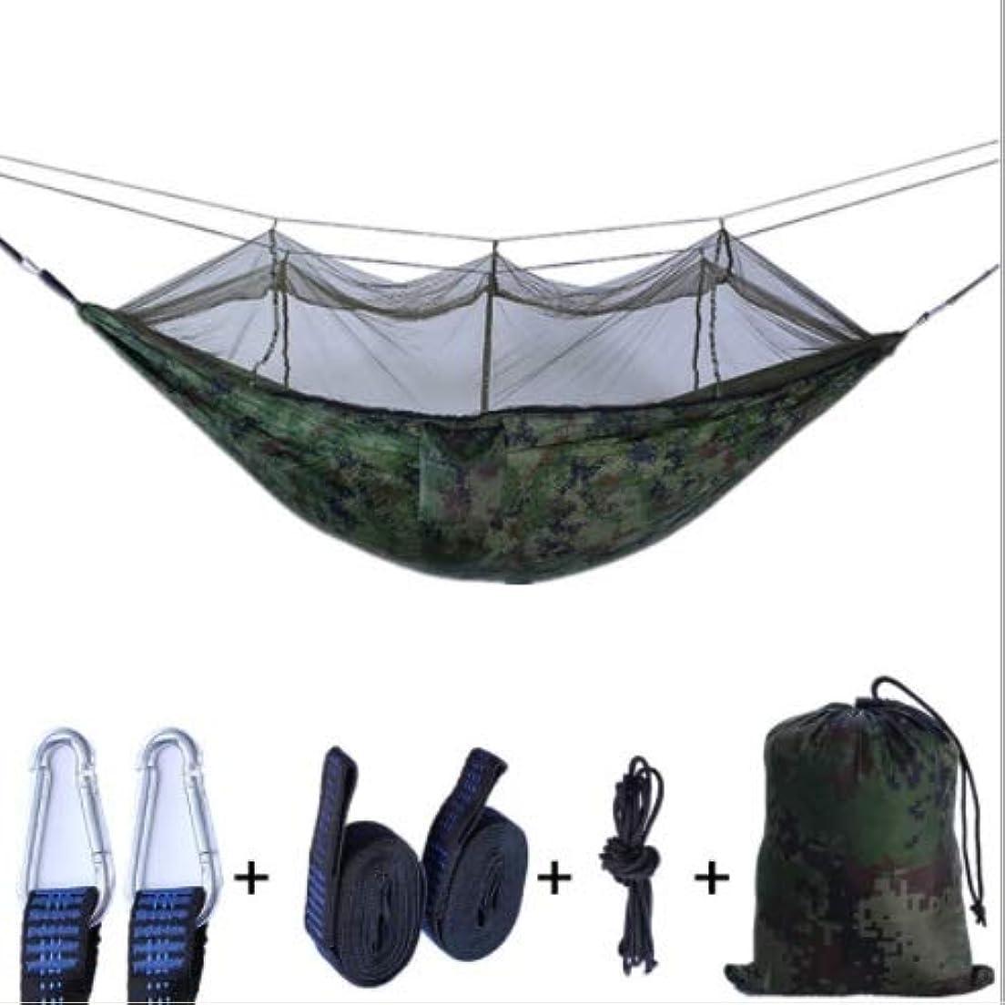 カスケード理想的消去屋外の蚊帳ハンモック210 tニシ回転超軽量パラシュート布キャンプ空中テント