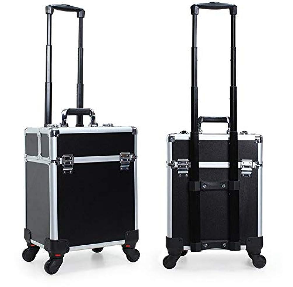 アッティカスサンダース政治家のGOGOS コスメボックス 大容量 プロ仕様 メイクボックス スーツケース型 化粧品収納ボックス 4輪 キャスター付き アルミ製 出張 携帯 便利