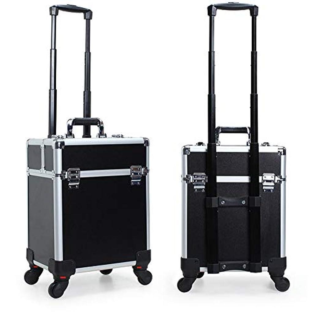 支援マーク同意GOGOS コスメボックス 大容量 プロ仕様 メイクボックス スーツケース型 化粧品収納ボックス 4輪 キャスター付き アルミ製 出張 携帯 便利