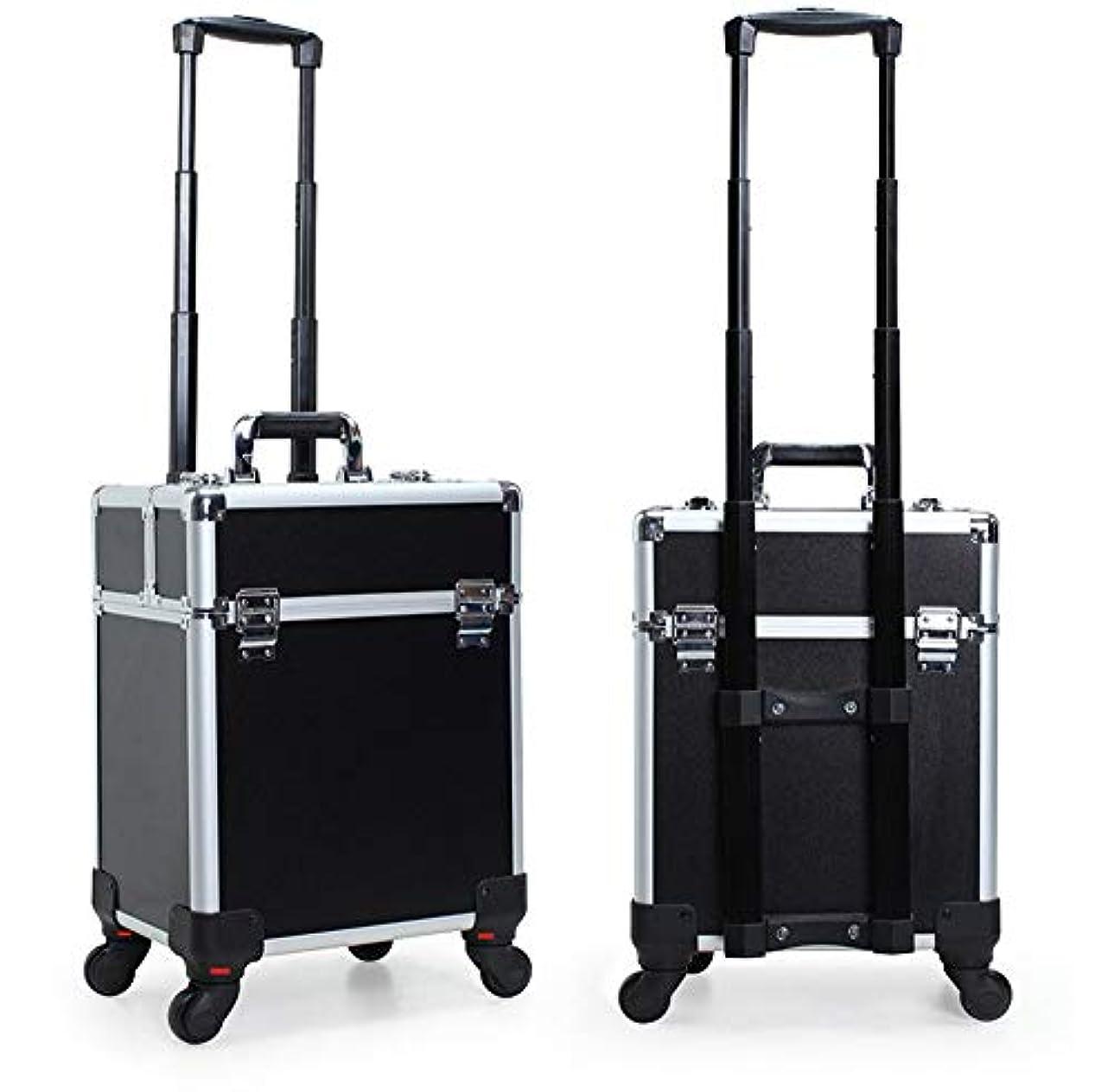 承知しました中計り知れないGOGOS コスメボックス 大容量 プロ仕様 メイクボックス スーツケース型 化粧品収納ボックス 4輪 キャスター付き アルミ製 出張 携帯 便利