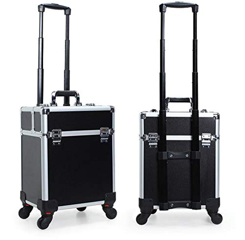 急行する温度計抽象GOGOS コスメボックス 大容量 プロ仕様 メイクボックス スーツケース型 化粧品収納ボックス 4輪 キャスター付き アルミ製 出張 携帯 便利