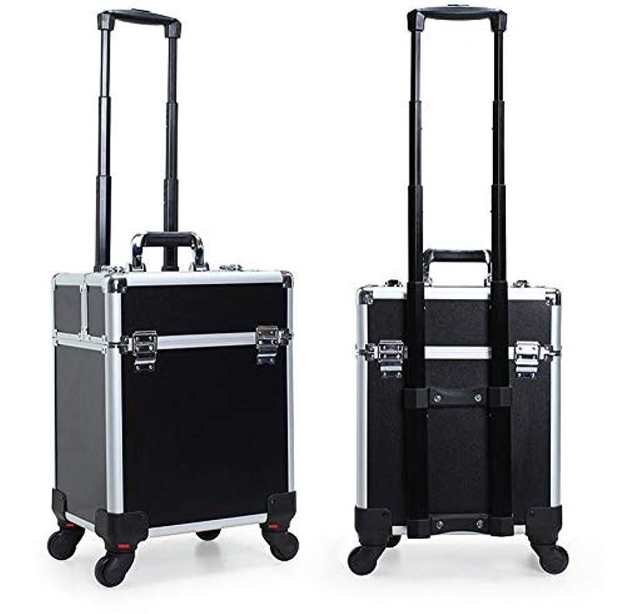 かるジョージバーナード血まみれのGOGOS コスメボックス 大容量 プロ仕様 メイクボックス スーツケース型 化粧品収納ボックス 4輪 キャスター付き アルミ製 出張 携帯 便利