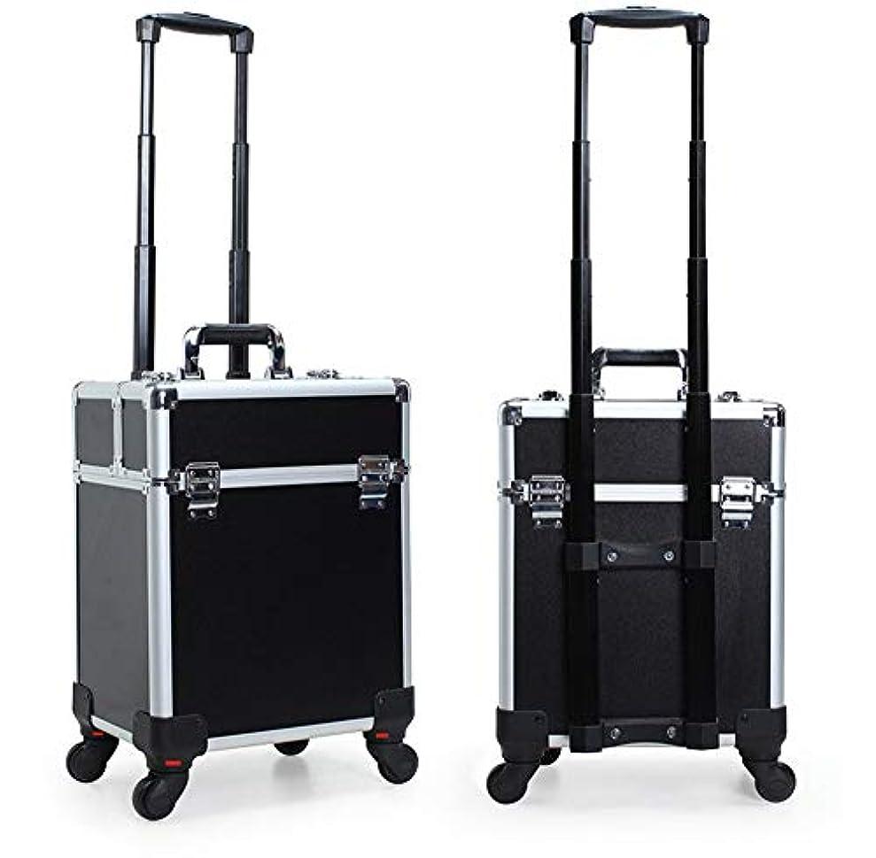 コンプライアンスクリーナーシニスGOGOS コスメボックス 大容量 プロ仕様 メイクボックス スーツケース型 化粧品収納ボックス 4輪 キャスター付き アルミ製 出張 携帯 便利