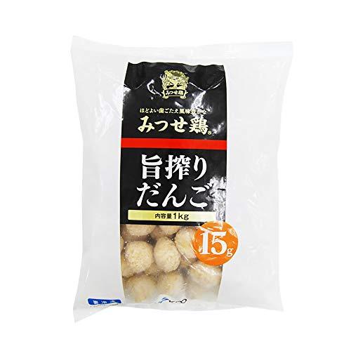 【冷凍】 ヨコオフーズ 国産 みつせ鶏 旨搾りだんご 1kg 業務用 肉団子 鶏団子