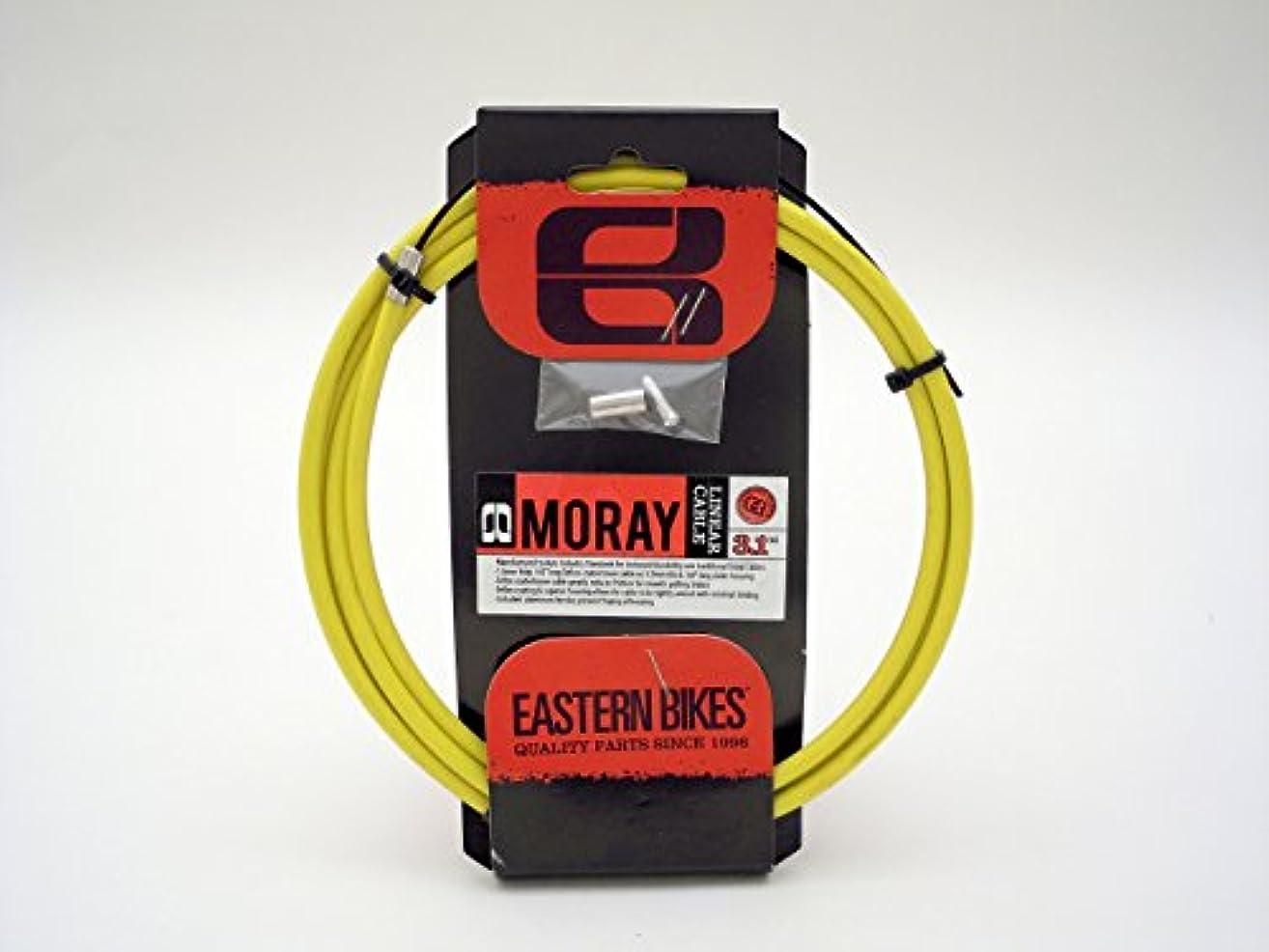 ゲート適切に並外れて(BMX ブレーキ ケーブル) EASTERN Moray Cable イエロー