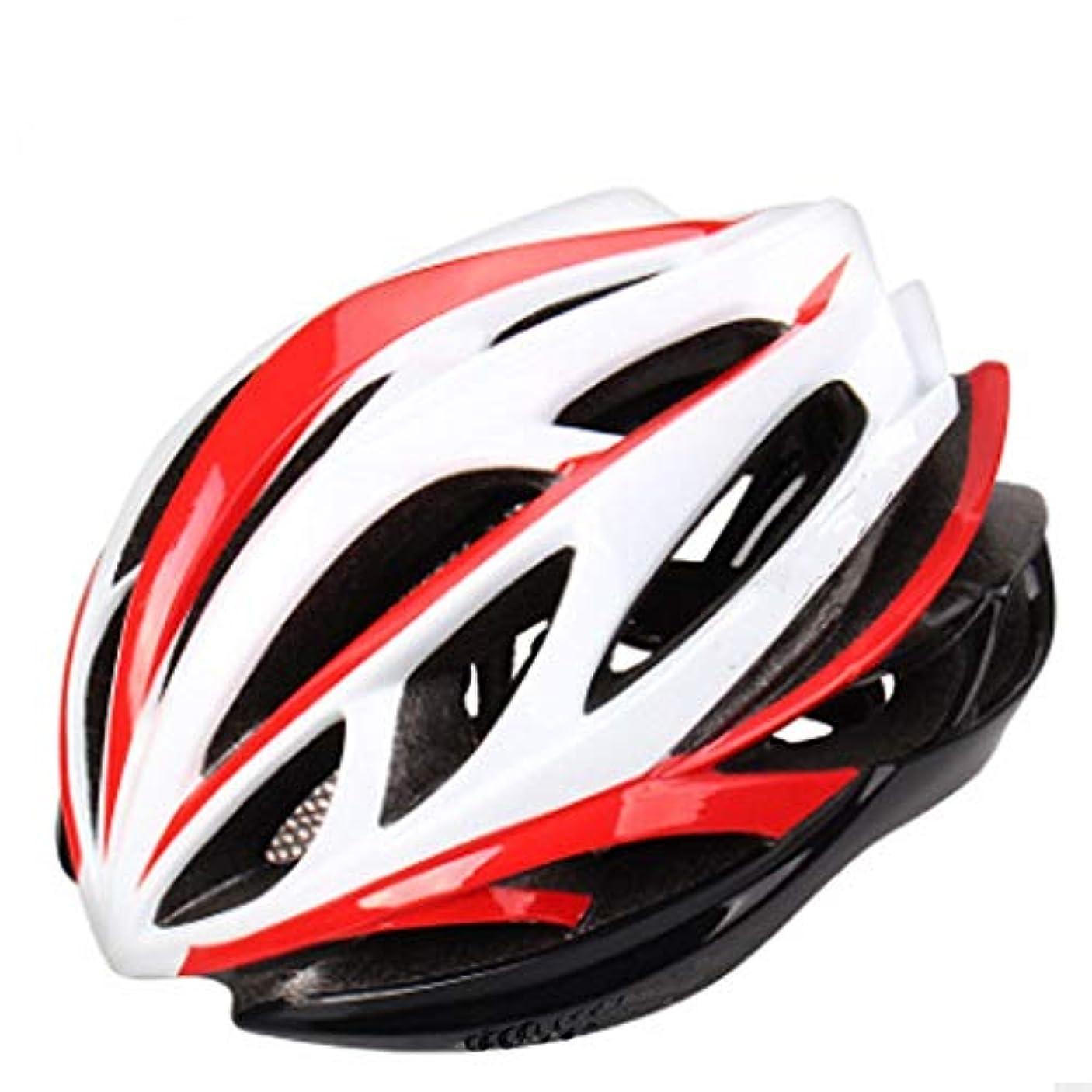 十分ではないコメント明らかにZXF ワンピースライディングヘルメット24穴軽量クラッシュヘルメット男性と女性の通気性ヘルメットデッドフライ自転車ヘルメット 安全 (色 : Red)