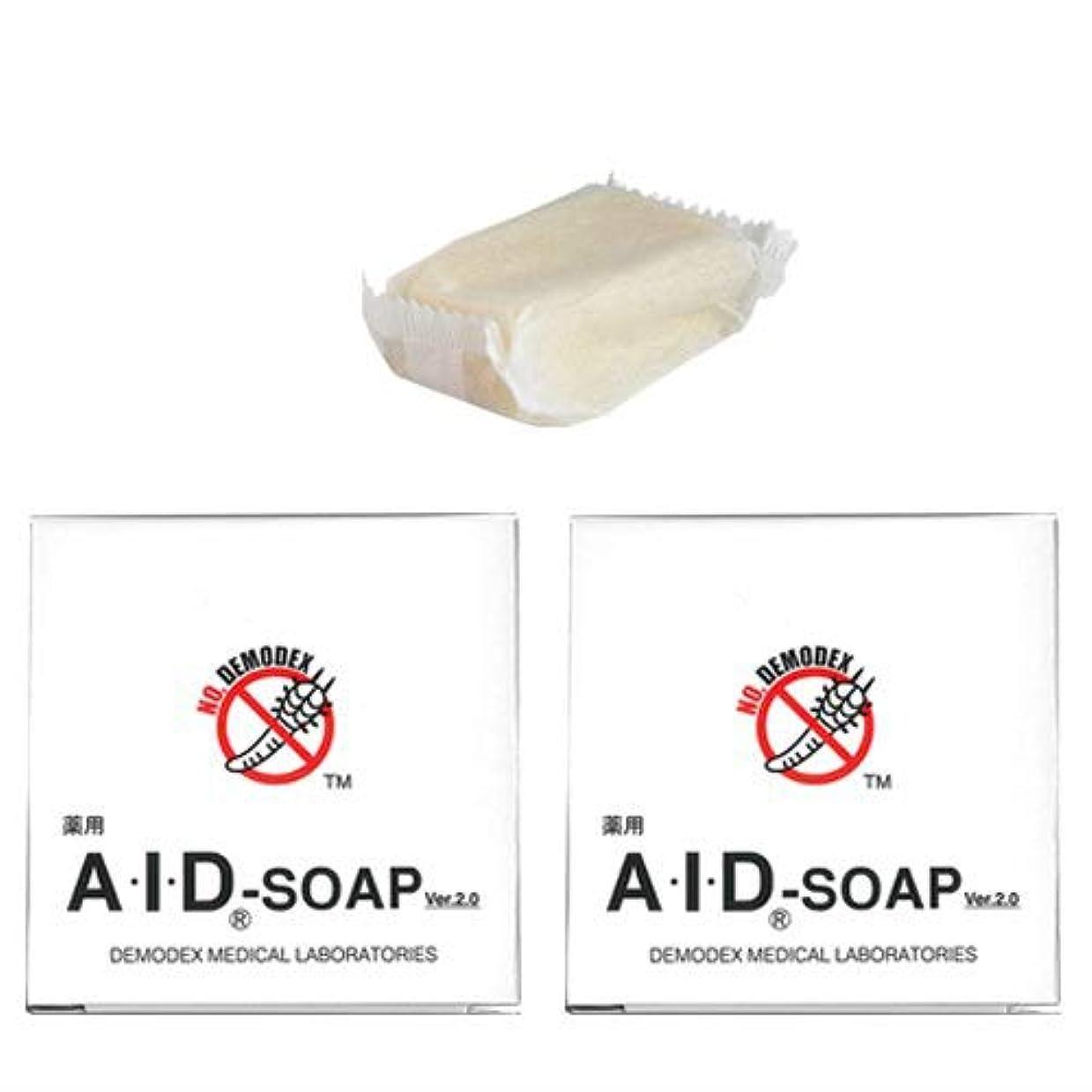贈り物シールホールド薬用AIDソープ (40g×2、30g×1 計3個セット)